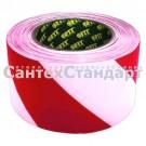 Сигнальная лента 50 мм × 100 м красно-белая FIT