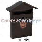 Почтовый ящик металлический с замком «Домик Элит»