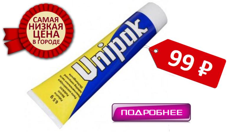 Паста Unipak по лучшей цене