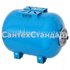 Бак мембранный горизонтальный для водоснабжения 50 л VALTEC